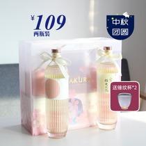 瓶装酒果酒自酿南昆山梅子酒梅女士酒青梅酒广东特产昆竹牌