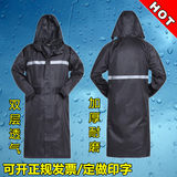 07 raincoat digital camouflage outdoor security station guard duty 87 old raincoat first aid property reflective hiking raincoat