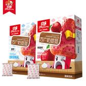 方广奶荳荳辅食酸奶益生菌溶豆豆婴儿宝宝营养小零食