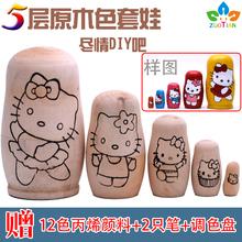 卡通猫 半白胚套娃 填色套娃 带线条 DIY专用暖场活动新奇做手工
