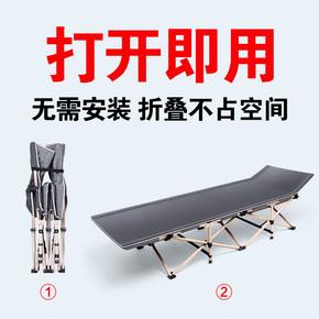 车载四重加固折叠床单人午睡床办公室午休床睡椅简易陪护行军床