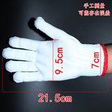 Worksite fabrics, women's work, labor, men's and women's work, labor insurance, work, breathable labor, nylon gloves