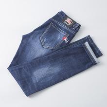 巴宝莉纯色新款蓝色商务休闲牛仔裤男弹力显瘦修身小脚直筒裤水洗