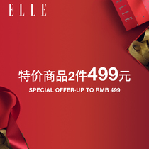 ELLE Womens bag clearance as low as 499 yuan 2 pieces (do not participate in other activities)