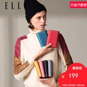 ELLE女包新款 牛皮多卡位票夹80118时尚 时尚 铆钉手拿包女