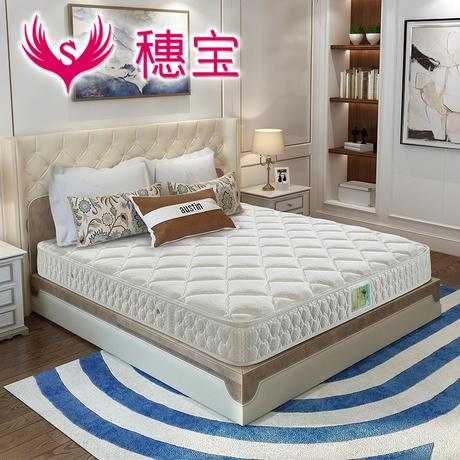 穗宝正品乳胶床垫独立袋装弹簧防螨床垫软席梦思加厚 宁睡觉主版商品大图
