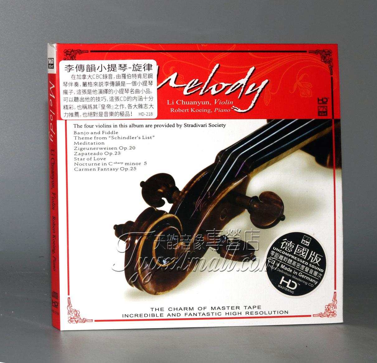 爱必希唱片李正版ABC旋律德国版HD1CD