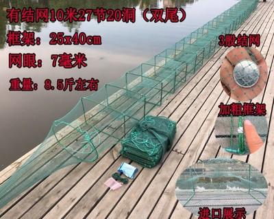折叠鱼虾多功能中国鱼河网进口螃蟹笼大虾地笼配件捕虾网网捕泥鳅