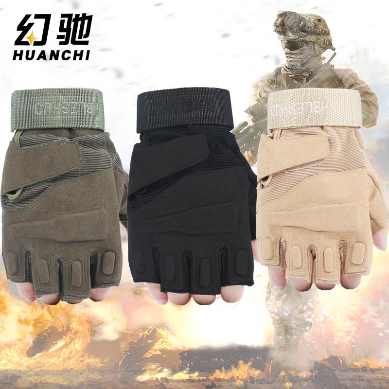 Перчатки для защиты от порезов Артикул 576369470576