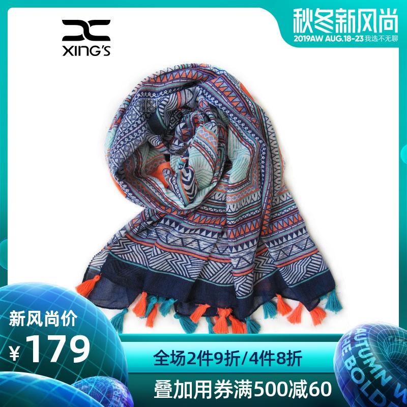 Женские шарфы Артикул 544489240017