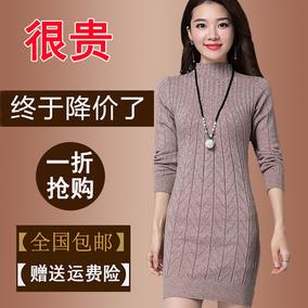 2018新款毛衣女秋冬装中长款半高领纯色针织羊绒衫修身打底包臂裙