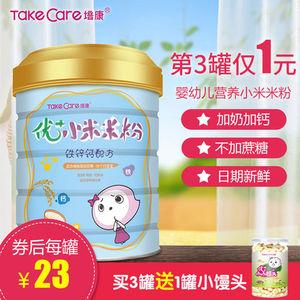 培康婴儿小米米粉宝宝铁锌钙米糊婴幼儿营养辅食桶装1段2段3段