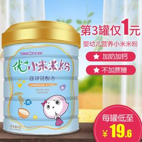 培康婴儿小米米粉宝宝米粉米糊婴幼儿营养辅食罐装1段2段3段408g
