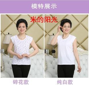 中老年白色翠花女士背心100%纯棉打底衫全棉舒适无袖婆婆衫宽松