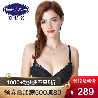 安莉芳性感蕾丝薄款大胸文胸女士调整型收副乳内衣EBW0040