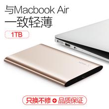 兼容苹果硬盘500g移动硬盘2t安全防震移动硬盘1t USB3.0高速超薄金属移动硬移动盘1tb XDISK小盘移动硬盘1t