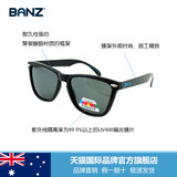 Australia babyBANZ children's polarized sunglasses boys and girls UV protection baby glasses frog mirror cool