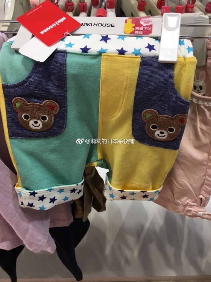 日本儿童裤子女MIKIHOUSE夏季六分短裤男12-3110-978