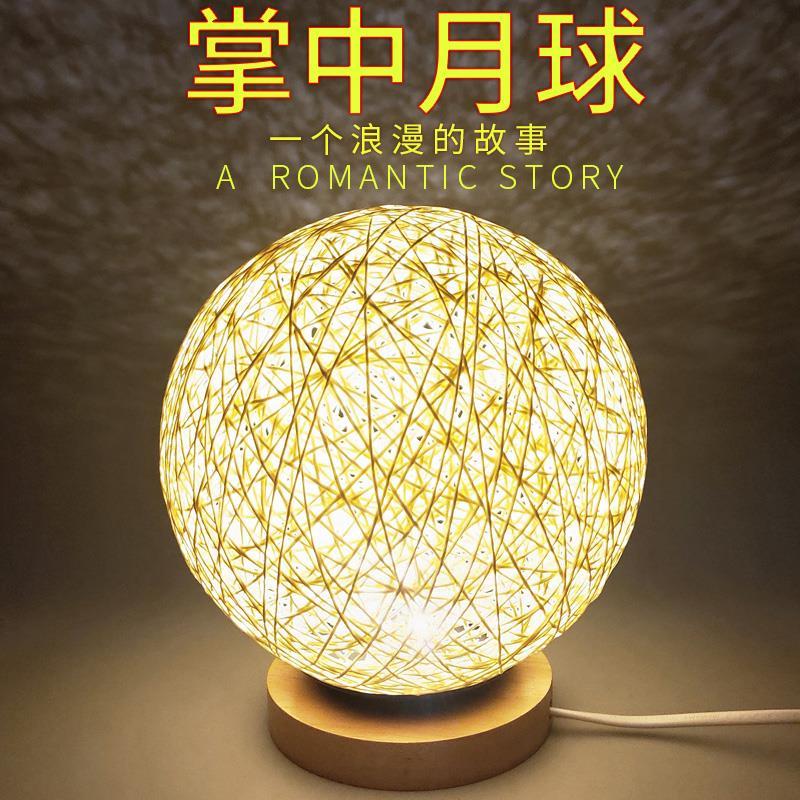台灯卧室小夜灯插电床头小台灯简约卧室温馨灯遥控网红礼物灯具