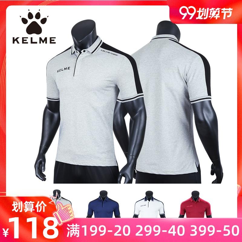 KELME卡尔美运动POLO衫男士短袖翻领夏季休闲运动透气吸汗T恤