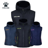 KELME Carl vest US men and women fall and winter warm hooded sleeveless cotton vest football training sports cotton vest