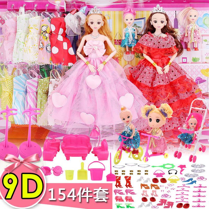 洋娃娃过家家儿童玩具套装生日礼物大礼盒公仔儿童节礼物