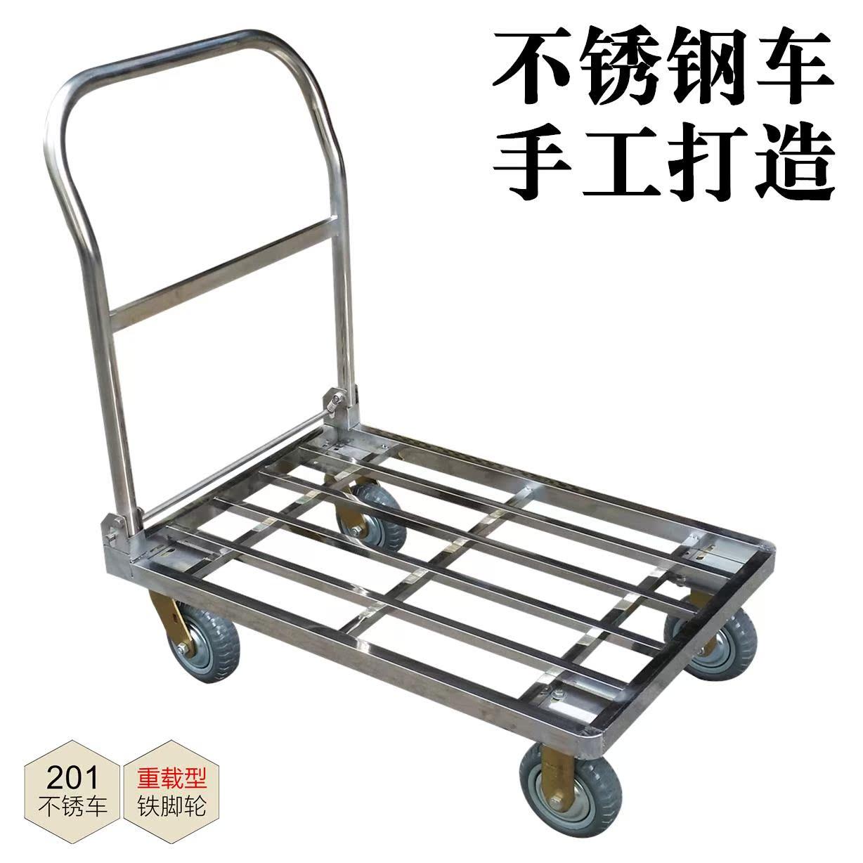 折叠不锈钢平板车载货车静音重型脚轮拉货手推车推货搬运车可加刹