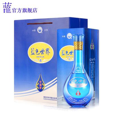 中国梦白酒整箱6瓶浓香型45度纯粮酿造原浆老酒蓝色礼盒装