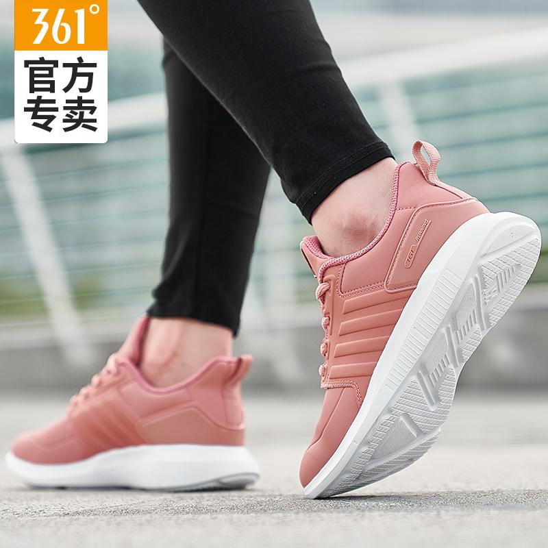361运动鞋女秋季新款跑步鞋休闲百搭韩版学生女鞋防滑耐磨跑鞋女