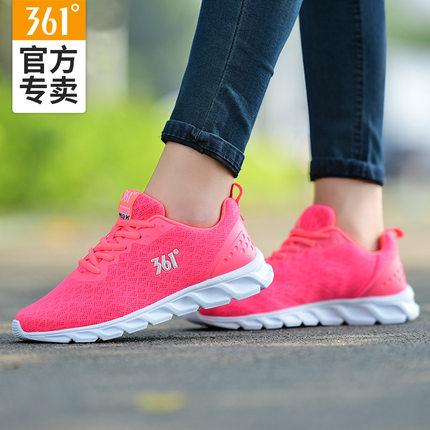 361女鞋运动鞋白色休闲鞋减震2019春秋季透气跑步鞋681732279