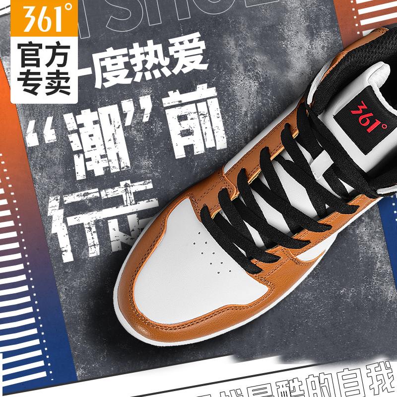 361运动鞋男秋冬时尚高帮板鞋aj1男鞋空军一号黑红脚趾潮流运动鞋