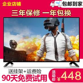 特价电视机32寸42寸液晶电视机高清一线屏智能wifi网络平板非二手