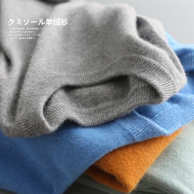 山羊绒衫男圆领套头纯色休闲大码青年V针织毛衣秋冬加厚羊毛衫