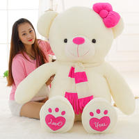 Oversized 1.6 Bear plush toys to send his girlfriend doll doll female hug bear