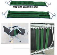 折叠躺椅加固防裂带防破防爆加厚牛筋网面皮带配件松紧带加固带