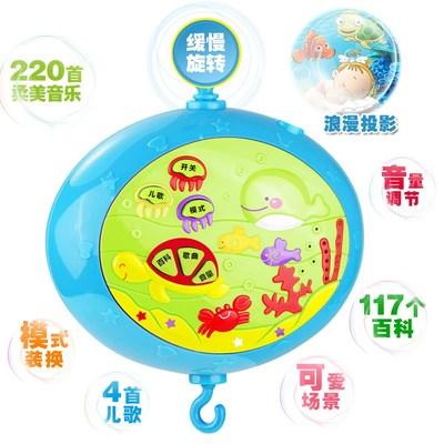 旋转安抚床头铃0-1岁音乐盒幼儿儿童摇铃婴儿玩具新生儿床铃宝宝有假货吗