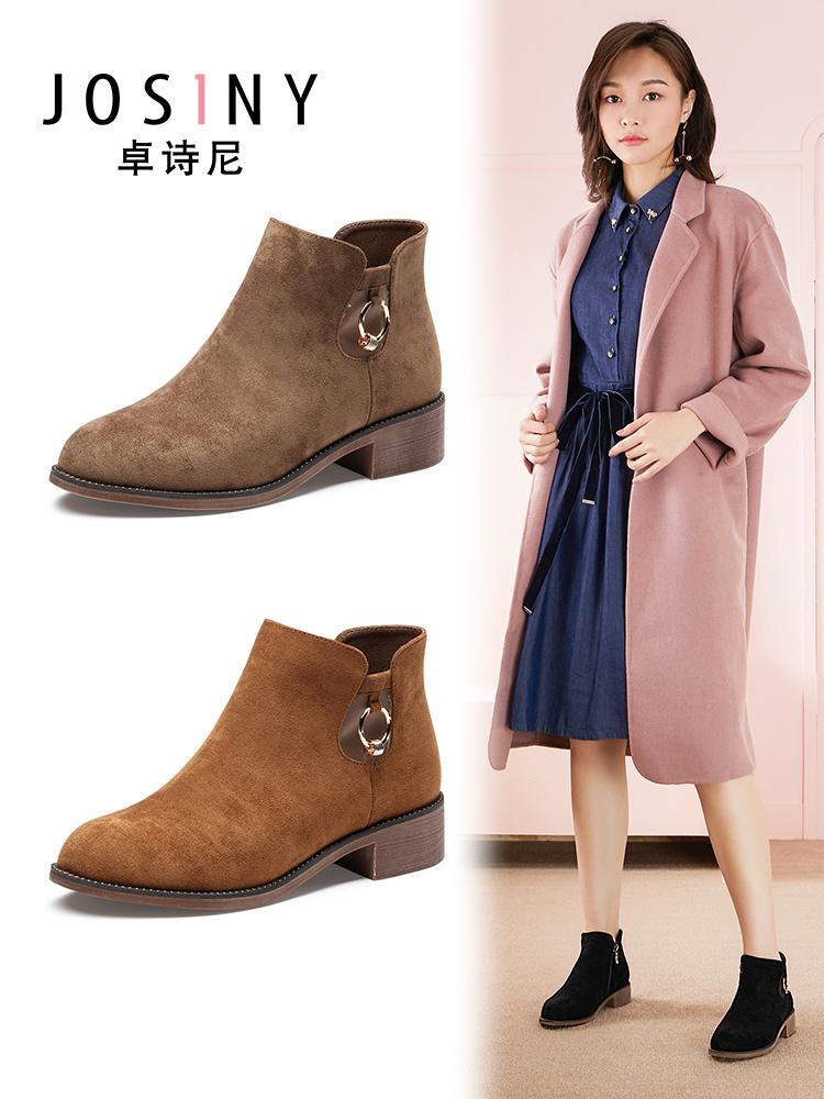 卓诗尼靴子女2018新款韩版绒面金属装饰粗跟短靴百搭纯色圆头冬靴