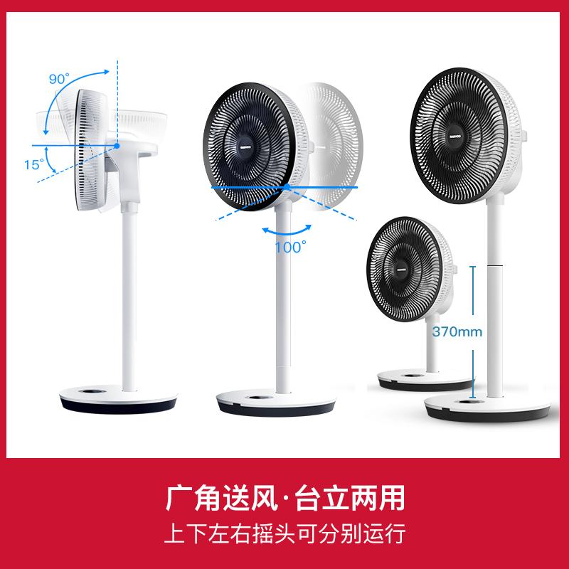 韩国大宇电风扇家用台式落地扇立式摇头静音遥控空气循环扇