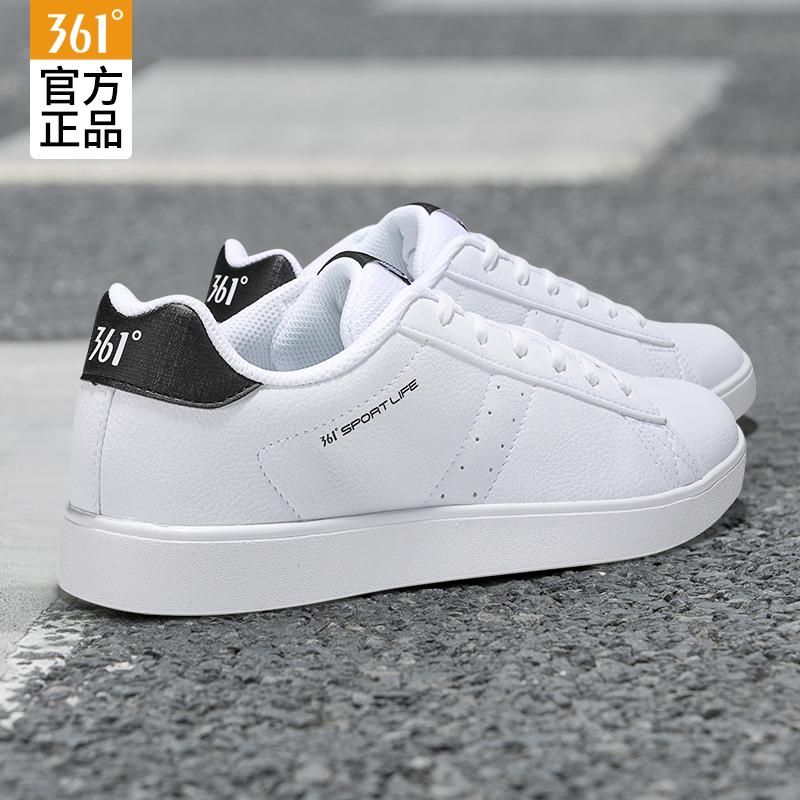 361运动鞋男2018秋季新款休闲鞋皮面小白鞋361度冬季白色板鞋男鞋