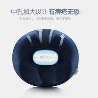 Pregnant women cushion to relieve the tail vertebrae maternal postpartum side cut pain reduction anti-decubitus cushion sciatic nerve anal support