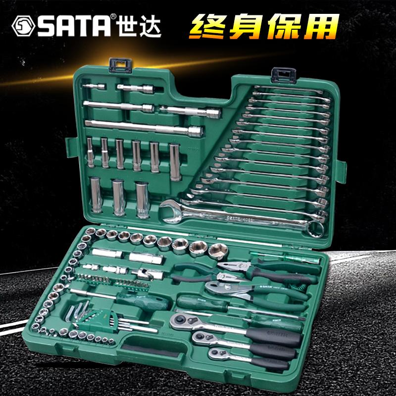 世达汽修工具套装多功能150件专业级汽车维修120+1组合121件09510