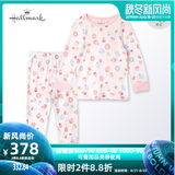 Hallmark HEMAN children's clothing 19 seasons girls in the big children's bamboo series long-sleeved pajamas thin section home service suit