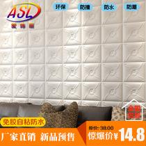 砖纹砖头砖块墙纸石头文化石大理石纹美发店壁纸3d立体墙贴理发店