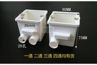 PVC integrated wear-resistant box junction box project pre-embedded piercing box cassette bottom box 7.5 cm high deepening box