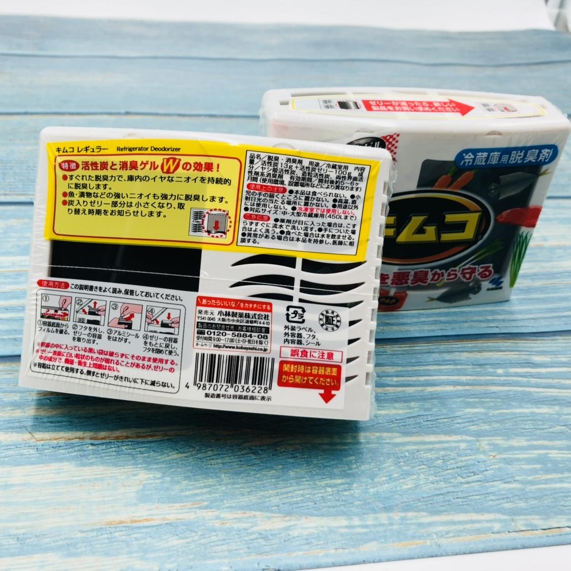 日本原装进口小林超薄冰箱冷藏室消毒剂除臭剂活性炭除味剂除味盒