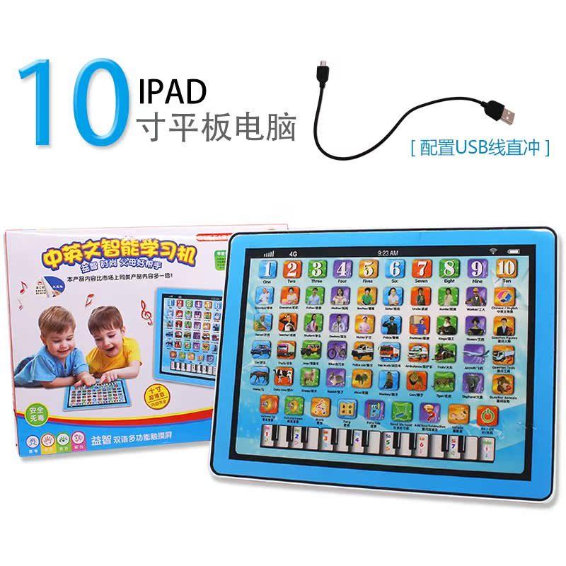 儿童早教机宝宝护眼wifi电视机触摸屏学习机卡拉OK故事机0-3-6岁