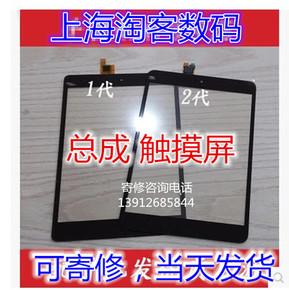 适用小米平板电脑1 2 3代外屏幕 米Pad触摸屏玻璃屏A0101触屏偏光
