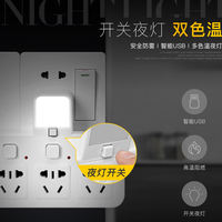 Household plug-in wireless one-turn multi-function without line Universal plug converter with usb socket panel porous