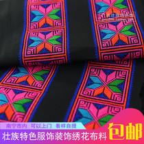 Broderies Miao Guangxi minorité broderie morceau vêtements ruban décoration miao fleur en dentelle cueillette nouilles broderie croix matériel de pavage