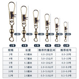 Ruimei B-type connector connection ring 8 words eight-word ring buckle fish wire fishing fast pin sea rod